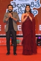 Shyamala @ Thellavarithe Guruvaram Movie Pre Release Event Photos