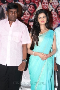 Vadivelu, Meenakshi Dixit @ Thenali Raman Movie Audio Launch Stills