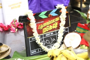 Thenampettai Mahesh Movie Pooja Stills