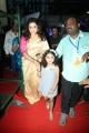 Actress Meena & Baby Nainika @ Theri Movie Audio Launch Stills