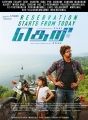 Baby Nainika, Vijay in Theri Movie Release Posters