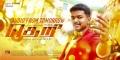 Vijay's Theri Movie Audio Release Posters