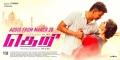 Vijay, Samantha inTheri Movie Audio Release Posters