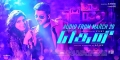 Samantha, Vijay in Theri Movie Audio Release Posters