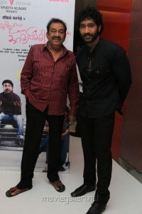 Actor Pandu with son Pintu at Theriyama Unnai Kadhalichitten Audio Launch Stills