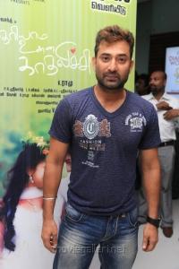 Aravind Akash at Theriyama Unnai Kadhalichitten Audio Launch Stills