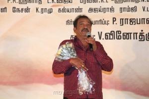 Actor Pandu at Theriyama Unnai Kadhalichitten Audio Launch Stills