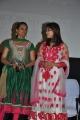 Therodum Veedhiyile Movie Audio Launch Stills