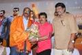 R.Parthiban @ Thigar Movie Audio Launch Stills