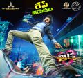 Thikka Movie Release Posters