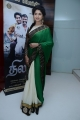 Mrudhula Basker @ Thilagar Movie Audio Launch Photos