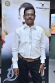 Thilagar Movie Audio Launch Photos