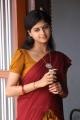 Actress Mridula Bhaskar in Thilagar Tamil Movie Stills