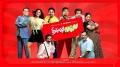 Thillu Mullu 2012 Tamil Movie First Look Wallpapers