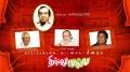 Thillu Mullu 2012 Movie First Look Wallpapers