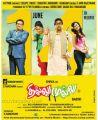 Thillu Mullu 2 Movie Release Posters