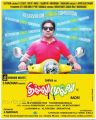Actor Shiva in Thillu Mullu 2 Movie Release Posters