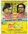 Shiva Thillu Mullu Movie Release Posters