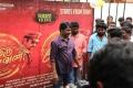 Financier Anbuchezhian @ Vijay Antony Thimiru Pudichavan Movie Pooja Stills