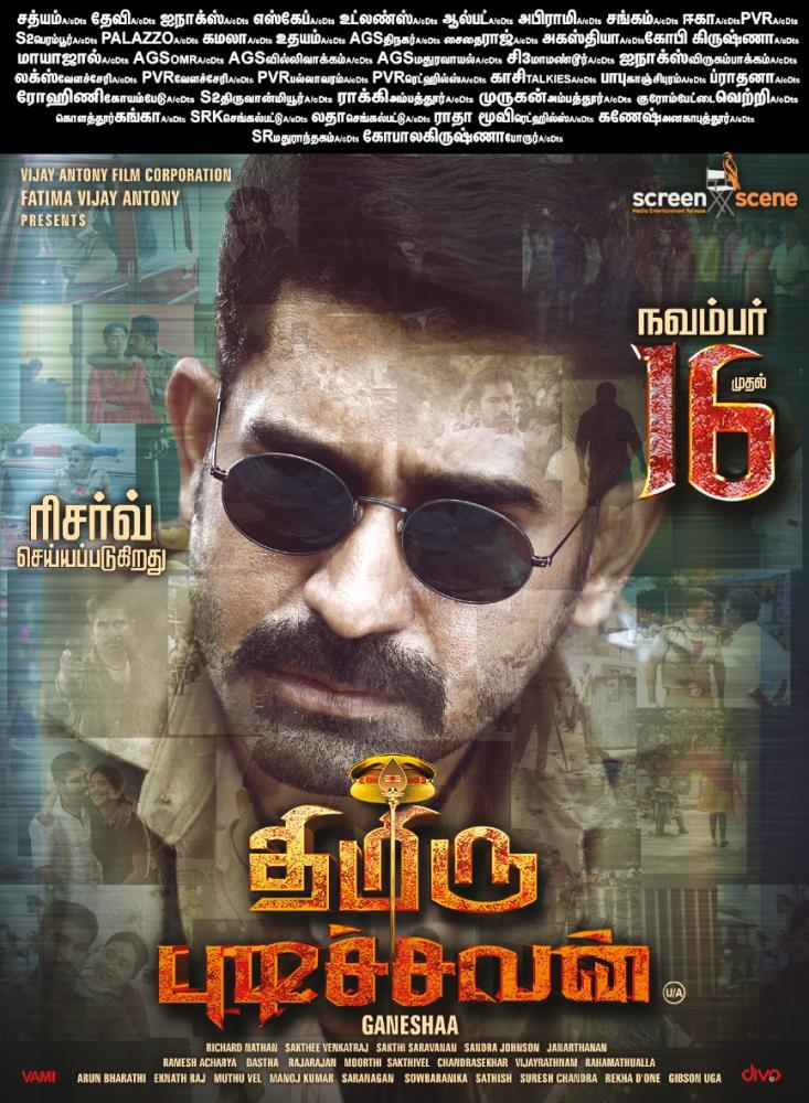 Vijay Antony Thimiru Pudichavan Movie Release Posters