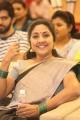 Actress Rohini @ Thipparaa Meesam Pre Release Event Stills