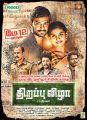 Jaya Anand, Rehana in Thirappu Vizha Movie Release Posters
