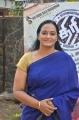 Anupama Kumar @ Thiri Movie Audio Launch Stills
