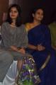 Swathi, Anupama Kumar @ Thiri Movie Audio Launch Stills