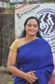 Actress Anupama Kumar @ Thiri Movie Audio Launch Stills
