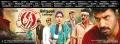 Thiri Movie Release Posters