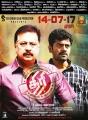 Jayaprakash, Ashwin Kakumanu in Thiri Movie Release Posters