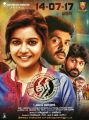 Ashwin Kakumanu, Swathi in Thiri Movie Release Posters