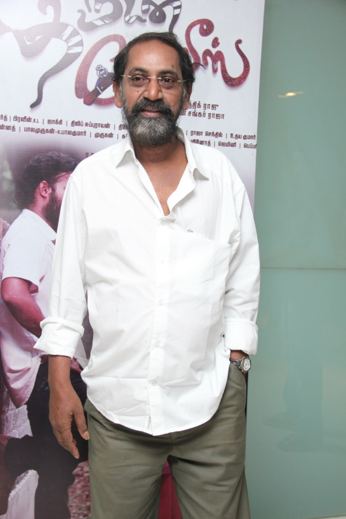 SP Jananathan @ Thirudan Police Movie Audio Launch Photos