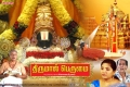 Thirumal Perumai 2016 Movie Wallpapers