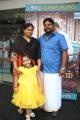 Thirumanam Audio Launch Stills