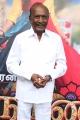J Mahendran @ Thirumanam Audio Launch Stills