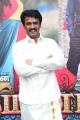 Cheran @ Thirumanam Audio Launch Stills