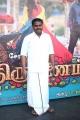 Yugabharathi  @ Thirumanam Audio Launch Stills