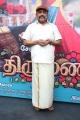 Thambi Ramaiah @ Thirumanam Audio Launch Stills