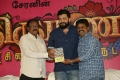 Siddharth Vipin @ Thirumanam Movie First Look Launch Stills