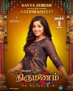 Kavya Suresh as Aarthiraiselvi in Thirumanam Movie Posters