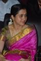 Actress Devayani at Thirumathi Tamil 75th Day Function Photos