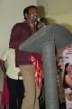 Thirumathi Thamizh Movie Press Meet Stills