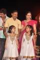 Thirumathi Thamizh Audio Launch Photos