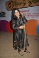 Actress Keerthi Chawla at Thirumathi Tamil Audio Launch Photos