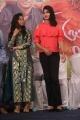 Aishwarya Lakshmi, Dhansika @ Thiruppathi Samy Kudumbam Audio Launch Stills