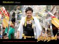 Actor Bharath in Thiruthani Audio Release Invitation Posters