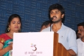 Rangayazhi @ Thiruttu Kalyanam Movie Audio Launch Stills
