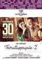Amala Paul, Bobby Simha in Thiruttu Payale 2 Release Date Nov 30th Posters