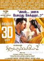 Bobby Simha, Amala Paul in Thiruttu Payale 2 Release Date Nov 30th Posters